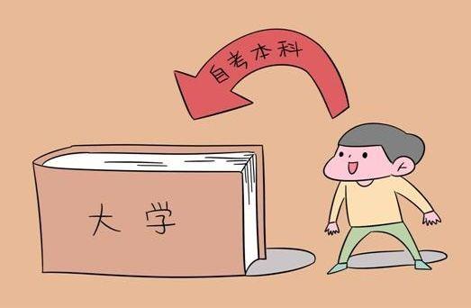 学历提升机构五花八门鱼龙混杂,该怎么选择?|师大教育口碑如何